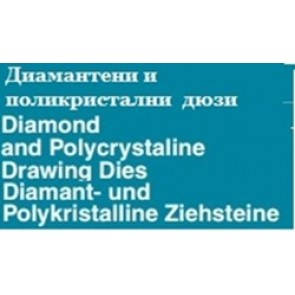 Диамантени и поликристални дюзи